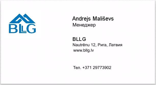 andrejs-malisevs-business-card-bllg-ru
