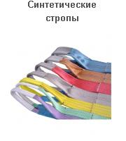 sinteticheskije-stropi-1